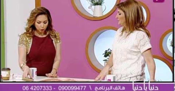 رولا قطامي الفترة الثانيه من الحمل Roya Youtube