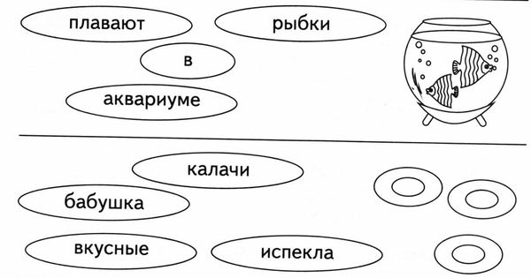 Learn to speak russian games and activities