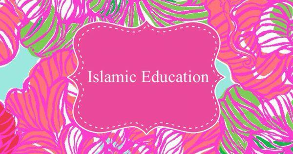 islamic eduation binder cover