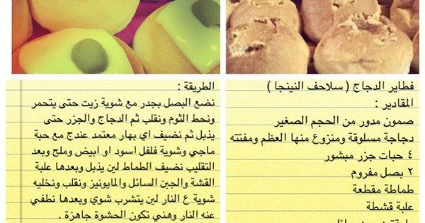 Instagram Photo By أم محمد Nov 3 2012 At 1 10pm Utc Instagram Posts Instagram Instagram Photo