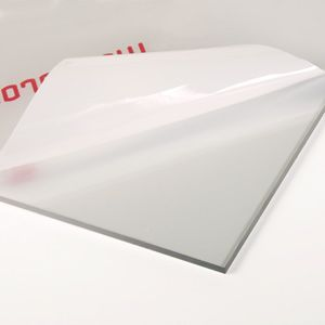 25 Inch Lexan Polycarbonate 300 Jpg Plastic Sheets Polycarbonate Clear