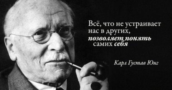 Теорія індивідуації Карла Ґустава Юнґа