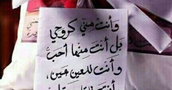 إلى أحب الناس لي أمي Romantic Quotes Arabic Love Quotes Word Pictures