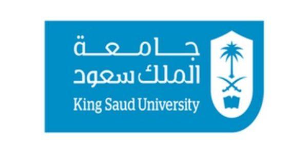 موشن جرافيك جامعة الملك سعود Civil Jobs University Job