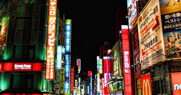 Visit Tokyo, Japan
