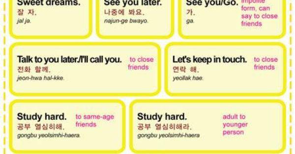 Korean Via Facebook Learning Korean Pinterest Around The Worlds Language And Beautiful