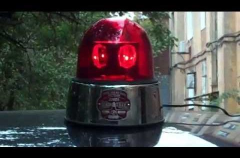 Federal Signal Model 175 Beacon Ray Hill Light Youtube Lights And Sirens Fire Trucks Emergency Lighting
