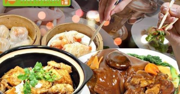 Enjoy A Family Feast Of Delectable Chinese Food And Drinks At Little Kitchen Noodle House Worth P349 Instead Of P500 Noodle House Food Little Kitchen