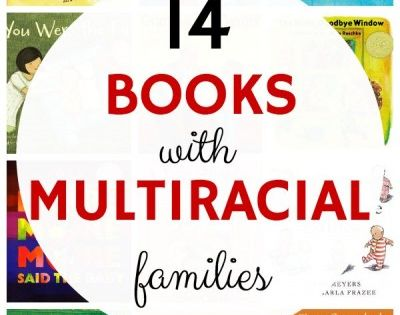 14 CHILDREN'S BOOKS WITH MULTIRACIAL FAMILIES...Books for kids with multiracial and biracial