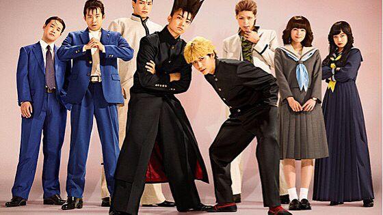今日から俺は 完全無料画像検索のプリ画像 Actors Japanese Drama Drama