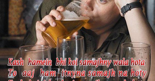 Letest Sad Boy Shayari Pictures Full Hd Wallpapers Ou Can: Drinking Sad Wallpaper Shayari Sharab Nasha Drink Poetry