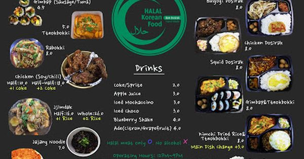 Muslim Backpackers Seoul Boa Halal Korean Food Dosirak Resep Masakan Korea Makanan Jalanan Makanan