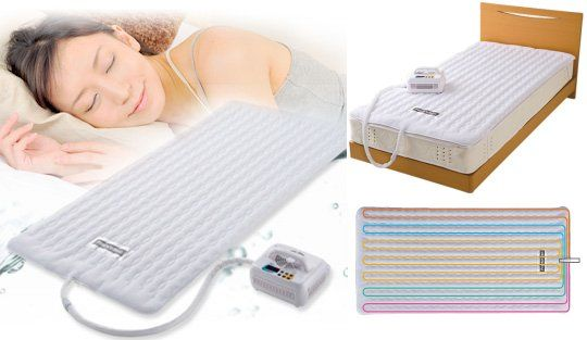 Cooling Heating Shiki Bed Pad Cooling Blanket Bed Pads