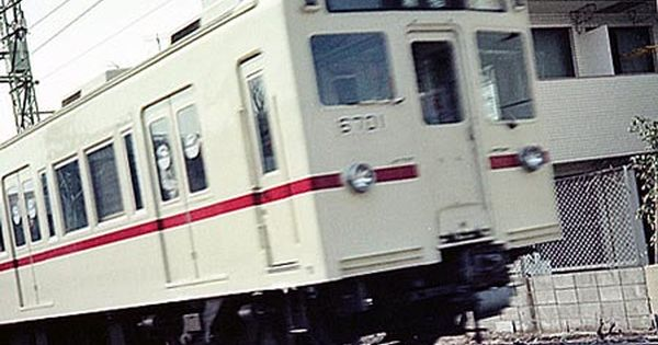 京王帝都電鉄の時代 9 私鉄 鉄道 列車