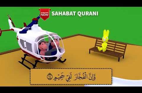 Surat Al Infithar Animasi Juz Amma Metode Ummi Juz 30 Anak Sahabatqurani Murottal Animasi Youtube Animasi