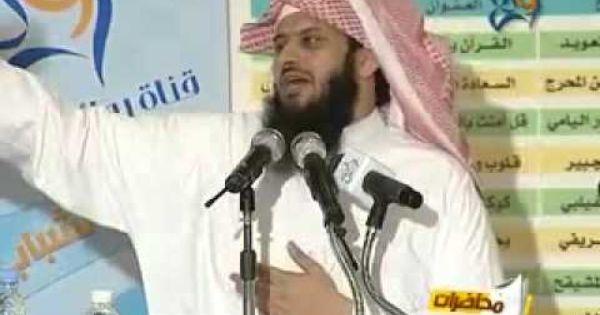 قصة ابوزقم على مسرح غنائي Youtube Baseball Cards Cards