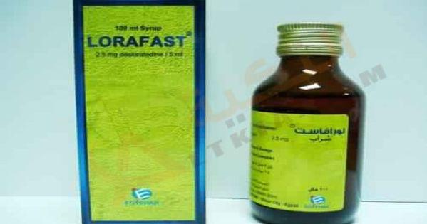 دواء لورافاست Lorafast شراب مضاد حيوي سريع المفعول يحتوي على مادة تكون مضادة للهستامين الذي ي سبب حساسية حادة للرضع Sauce Bottle Hot Sauce Bottles Hot Sauce
