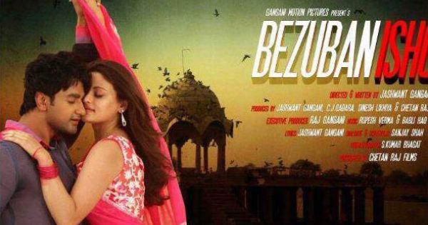 Bezuban ishq movie songs free download - Call of duty ghost