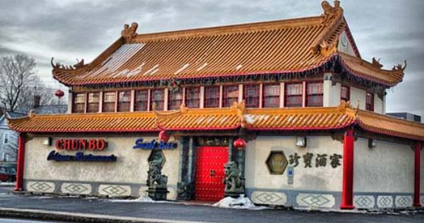 Chinese Restaurant Newton Nj