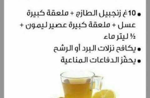 Pin By Nour Bentouhami On معلومات طبية و صحية تهمك Health Fitness Nutrition Fruit Salad Recipes Fitness Nutrition
