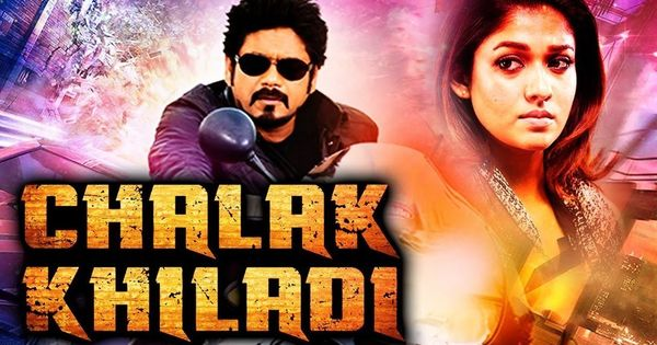 Chalak Khiladi (2016) south indian movies dubbed in hindi - Hd ...