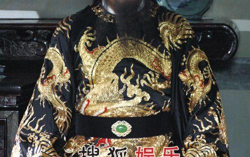 Chinese Rastafarian Bao Zheng – T...