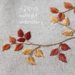 Stitching By Beth Embroidery Leaf Crewel Embroidery Kits Japanese Embroidery