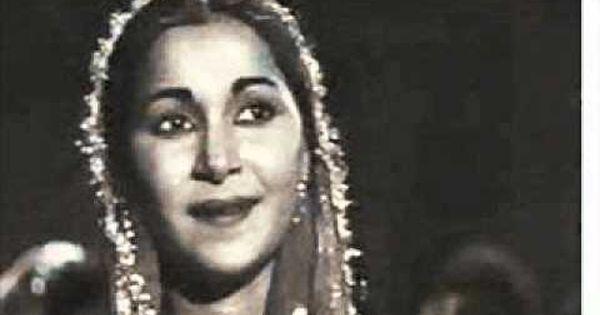 Aye Dil Kisi Ki Yaad Mein Naseem Begum Lyrics Qateel Shifai