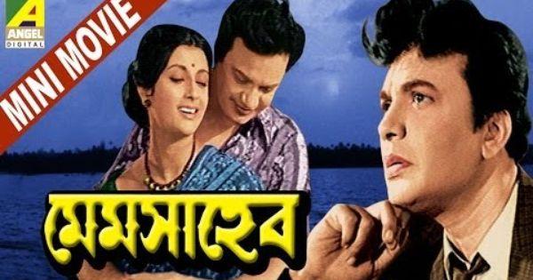 indian bangla movie shatru  youtube