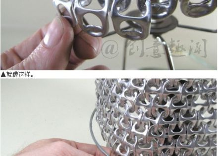 popcan tab lamp shade