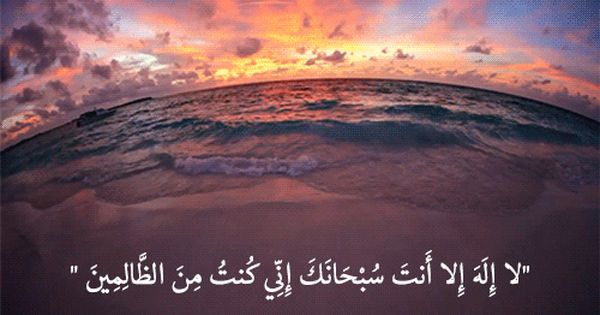 Path To Islam Life Quotes In English Quran Verses Islam