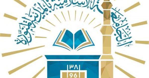 الرئيسية صحيفة وظائف الإلكترونية Letters Symbols