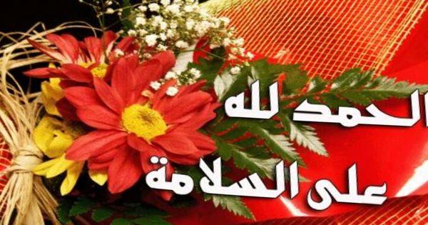 Pin By Tahani Elbasheer On مبروك Christmas Wreaths Christmas Bulbs Christmas Ornaments