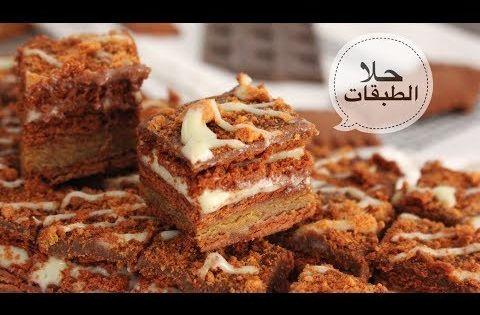 حلا الطبقات الفتاك لذيذ لدرجه غير طبيعيه Youtube Sweet Desserts Food Recipies Arabic Dessert