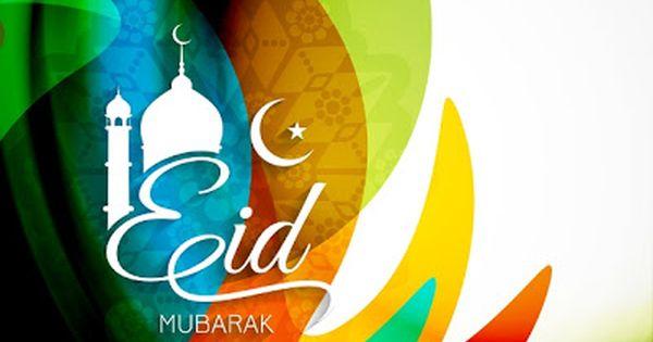 Advance Eid Mubarak Pictures Images For Facebook Eid Mubarak Pic Eid Mubarak Background Eid Mubarak
