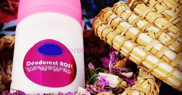 مزيل العرق ومعطر الجسم بالورد البلدي Natural Cosmetics Deodorant Argan Oil