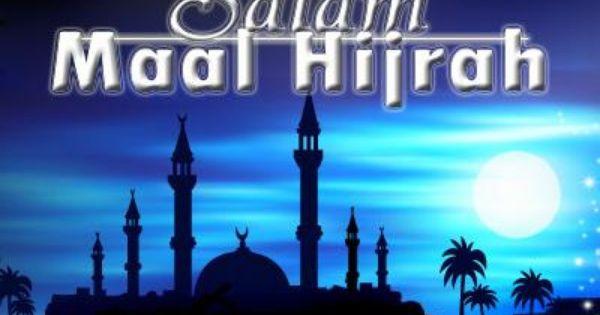 Salam Maal Hijrah Beautiful Islamic Quotes Muslim Greeting Salam