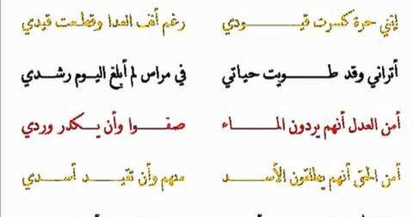 Pin By Puabi On خواطر واشعار ومنوعات Math Arabic Calligraphy Calligraphy