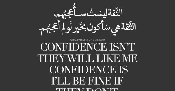 Pin By حميرة نور الصباح On Arabic Quotes And Quran Verses Arabic Quotes With Translation Arabic Quotes Quote Citation