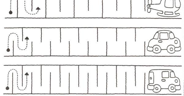 schwung bungen schwung bungen pinterest schwung bungen vorschule und schule. Black Bedroom Furniture Sets. Home Design Ideas