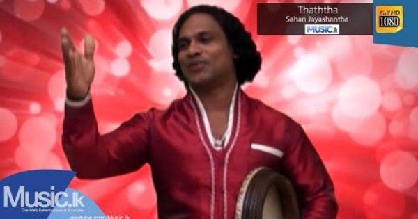 Eranga Jayawardhana And Ashwinidanthanaray Rush Movie Movie Songs Songs