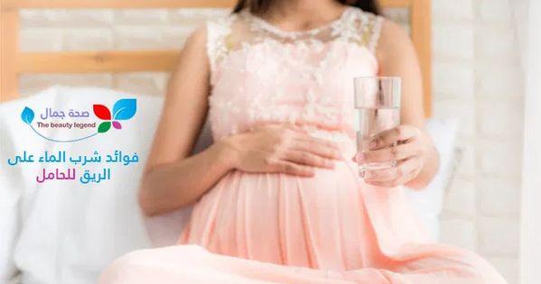 فوائد شرب الماء على الريق للحامل تعرفي الى المشروبات التي يجب تجنبها في الحمل Sehajmal Flower Girl Dresses Girls Dresses Dresses