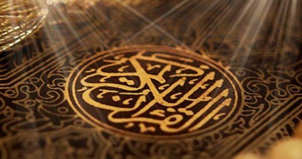 Kitaplara Iman Manevi Destek Ve Dayanisma Dualar Iman Manevi