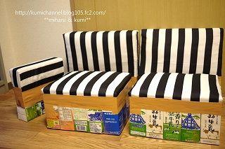 新作ソファ 一番はじめに作ったソファが少し小さめだったので もう少し大きいソファ 手作りソファー ソファ 手作り ソファ 作り方