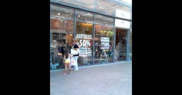 Mcarthurglen Designer Outlet Smart Park Athens Greece Shopping Center Video Shopping Travel Theoplife Designer Outlet Athens Shopping