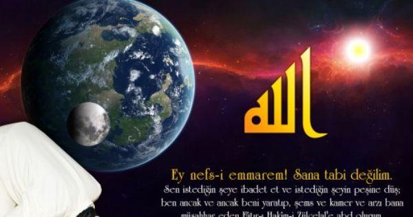 صور اسلاميه الله نور السموات والارض Believe Faith Subjects