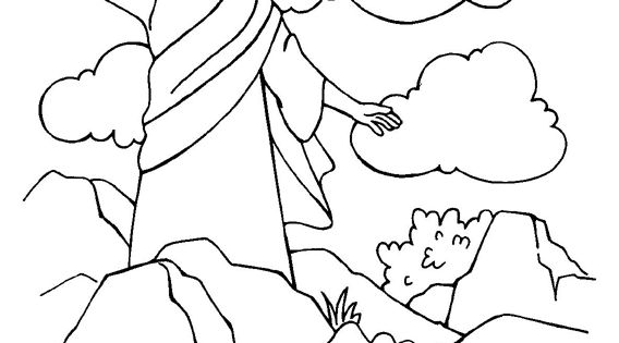 free satanic coloring pages - photo#23