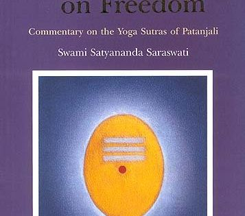 Four Chapters On Freedom Commentary On The Yoga Sutras Of Patanjali Sanskrit Text Transliteration English Translation Yoga Sutras Yoga Books Patanjali Yoga