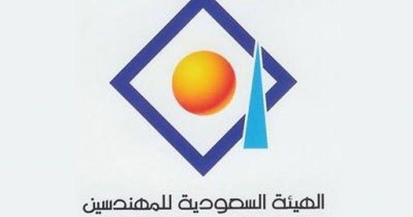 الرئيسية صحيفة وظائف الإلكترونية Tech Logos Georgia Tech Logo School Logos