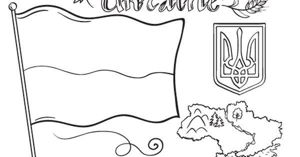 Printable Ukraine Flag Coloring Page Free PDF Download At